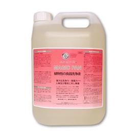 マジックパン(食器洗い洗剤):原液5リットル 業務用