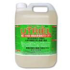ユトリール(多目的洗剤):原液5リットル 業務用
