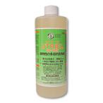 ユトリール(多目的洗剤):原液1リットル 業務用
